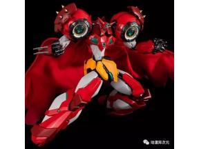 M.J.H GETTER 1 MODEL KIT SUPER ROBOT