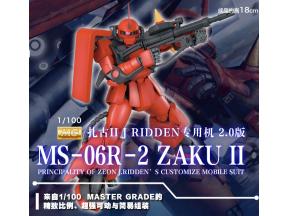 TT GG 1/100 MG ZAKU JOHNNY RIDDEN 2.0 MODEL KIT