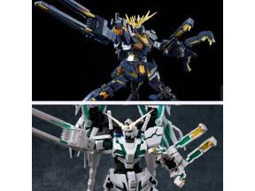 Effect wings Rg Unicorn Banshee armed armor Vn/bs