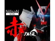 Nillson Work 1/60 Red Frame  PG red Astray Gundam GNLS001