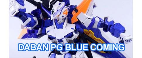 pg-astray-blue