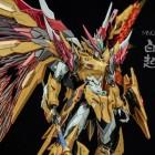 Metal Build No-Scale MNQ01 BAI QI TIAN BAO XING HUPO YANHUANG FIGURE MOTOR NUCLEAR
