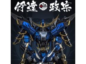 Metal Build Date Masamune Devil Hunter Model Kit