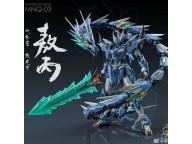 Metal Build  MNQ03 DRAGON KING FIGURE MOTOR NUCLEAR
