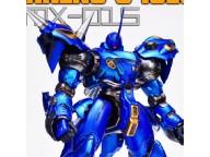 Metal Build 1/72   Poison Toys Kampfer Action Figure