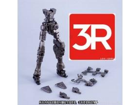 3R METAL FRAME FOR SEED GUNDAM MG MODEL